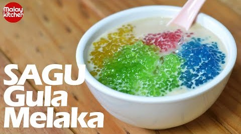Sagu Gula Melaka | Simple Sedap Cantik